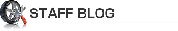 STAFF BLOG タッサより最新のTOPICSや更新情報などを掲載いたします。