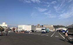 昨日は横浜へ